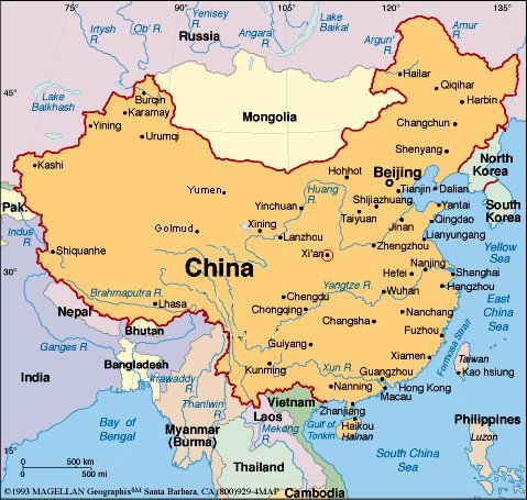 china geographical features essay