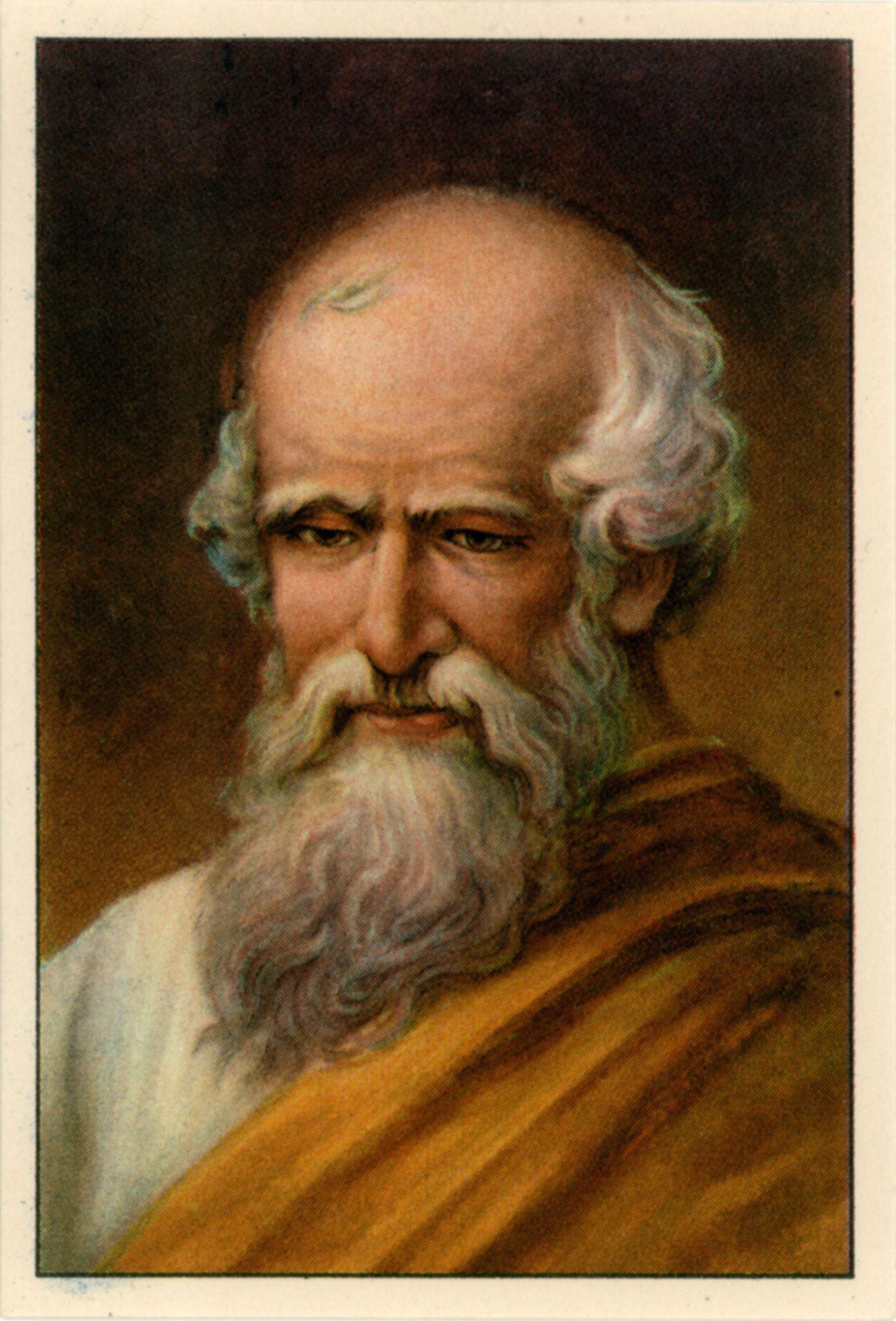 Achimedes !